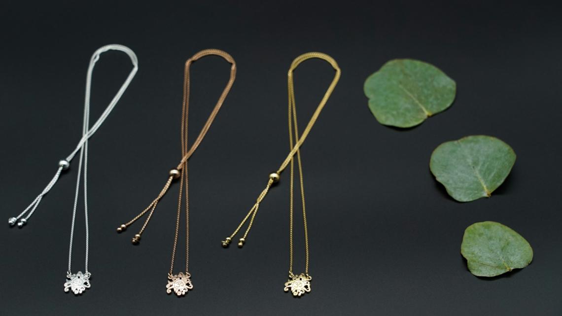 Halskette OM silber rosé gold